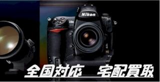 カメラの買取価格のイメージ